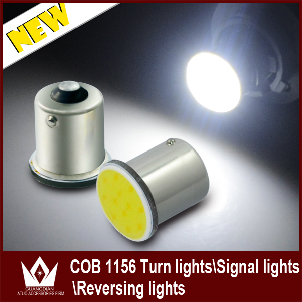 Guang Dian Auto LED Light COB License Light Bulb 1156 ba15s R5W led lamp Trailer Truck Light parking Car Turn signal car cover(China (Mainland))