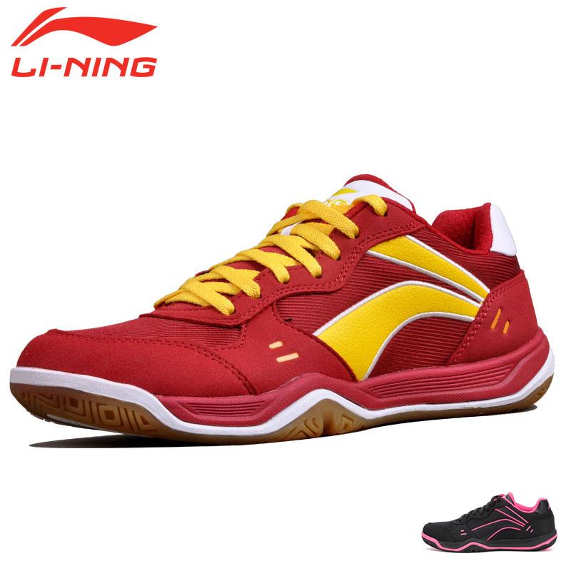 Lining  woman badminton  shoe Lining AYTG055<br><br>Aliexpress
