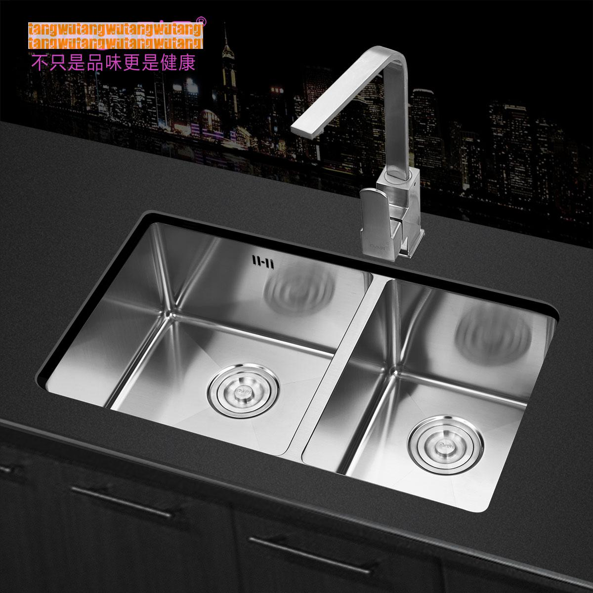 2015 Stainless Steel Kitchen Sink Manual Double Groove Vegetable ...