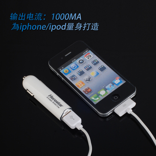 Mobile phone car charger universal car charger car charge car cell phone(China (Mainland))