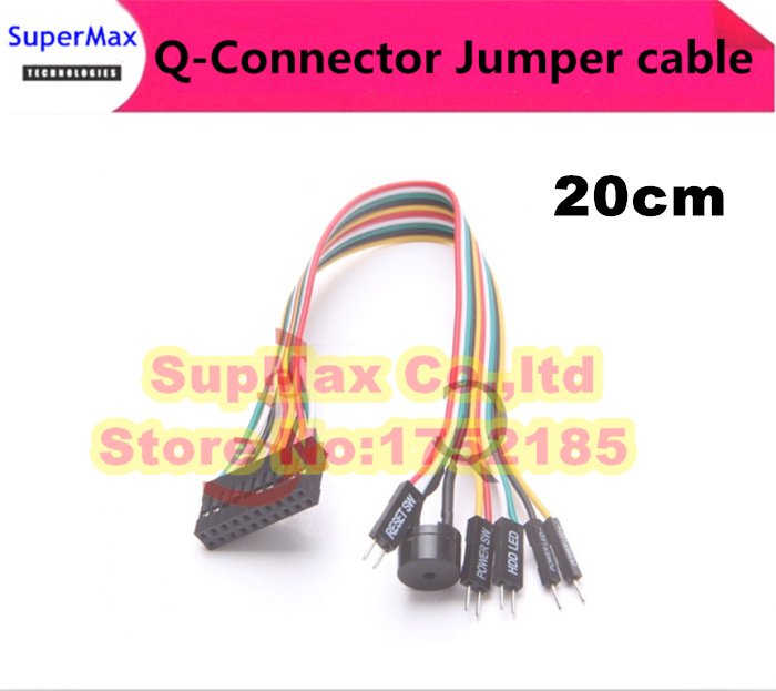 2PCS PC DIY Host Speaker / Reset & Power Switch / HDD LED Jumper Line Flat Cable Replace Q-Connector For ASUS Mainboard(China (Mainland))