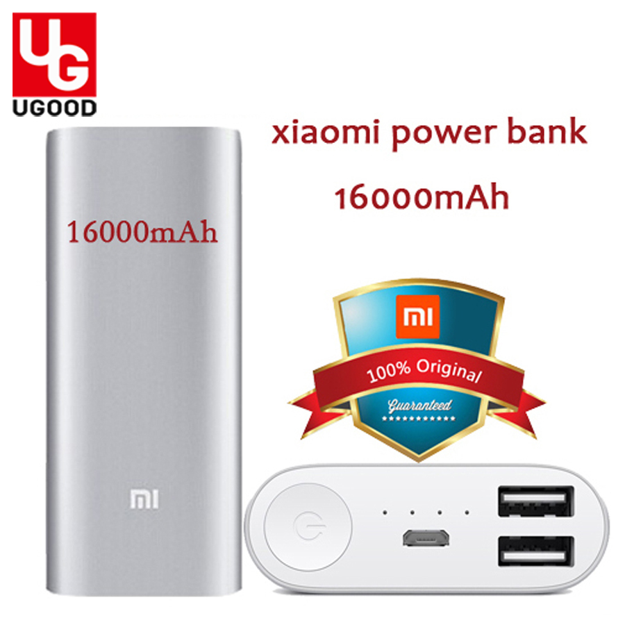 Зарядное устройство Xiaomi 16000mAh