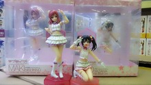 Anime Figure Love Live! Nishikino Maki Yazawa Nico First Fan Book Ver. PVC Action Figure Collectible Model Toy Christmas Gift