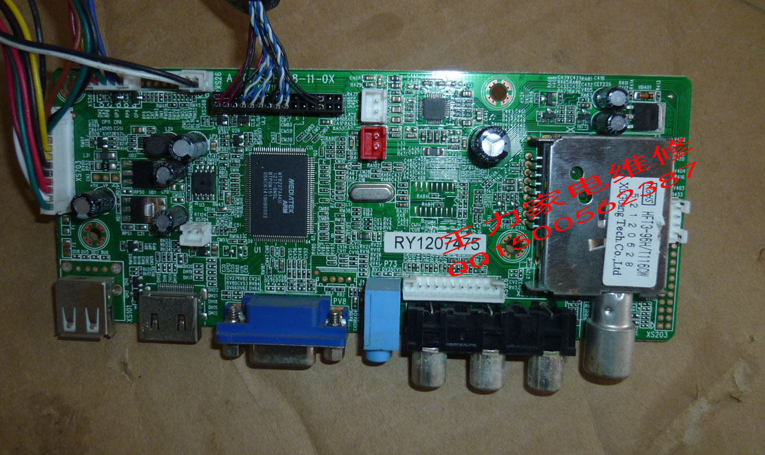 Фотография Free shipping LC-32TL2800 Board A.20.ASCH978-11-0X  T315FB1-DY01 Used disassemble