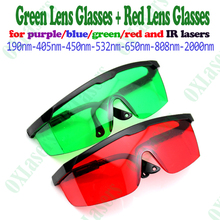 2pieces/LOT red lens and green lens laser safety glasses for blue/red/purple/green and IR Laser from 190-2000nm free shipping