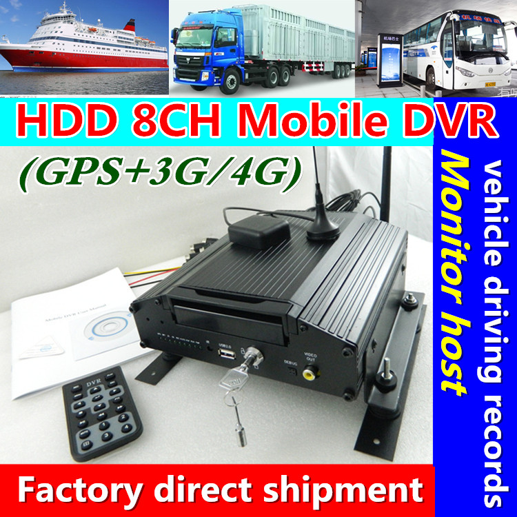 Vehicle Bus Digital Video Recorder 3G with GPS Tracker for bus truck ship etc.(China (Mainland))