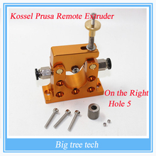 3D printer Reprap Kossel prusa bowden42 stepper motor full-metal remote extruder  hole 5 mm