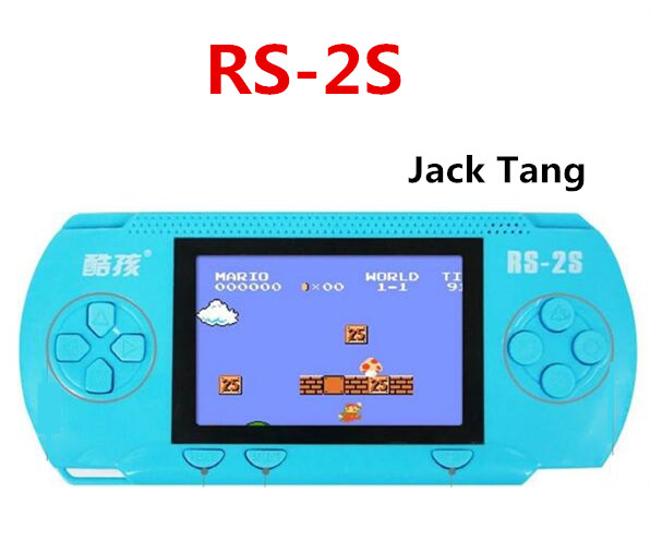 Coolbaby RS-2S Built 300 different 8 bit games 2.5 inch screen Children's handled game 8BIT game console(China (Mainland))