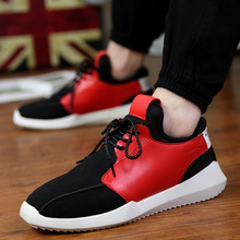 2016 Men New Yeezy Designed Men's Casual Shoes Autumn Zapato Sneakers Heavy-bottomed Wholesale Wedge Zapatillas De Deporte Free(China (Mainland))