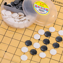 Portable Toy Puzzle chess Gobang Lianzhu children and adults of parent-child play chess games leisure(China (Mainland))