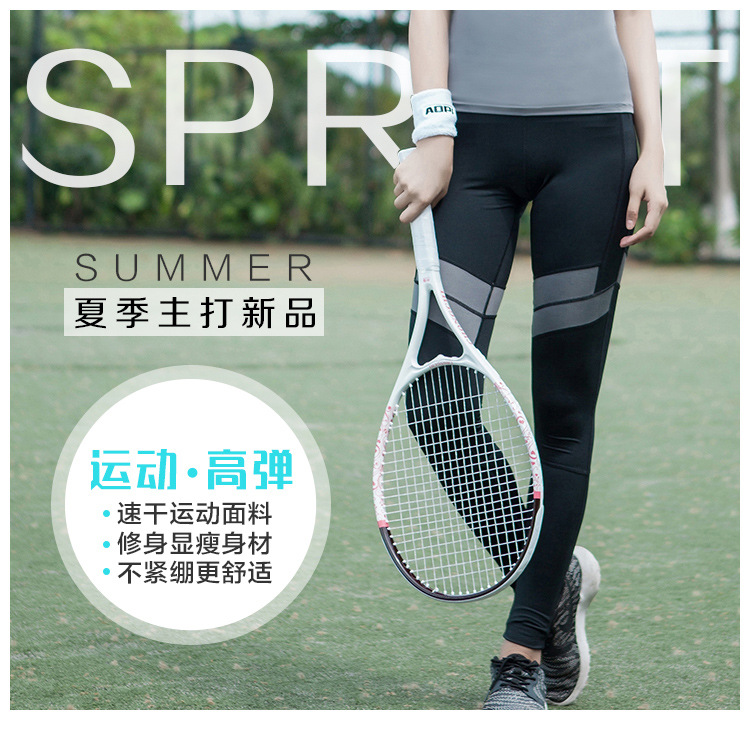 Yoga movement running pants in summer Female lian cao closed foot trousers fitness feet show thin render nine minutes of pants(China (Mainland))