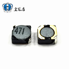 100 PCS/LOT SMD power inductor 4 d28 470 uh 0.2 word 471 PS4D28 5 * 3 mm - mt shielding MAO LONG electronic store