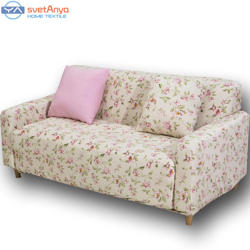 Накидка для дивана