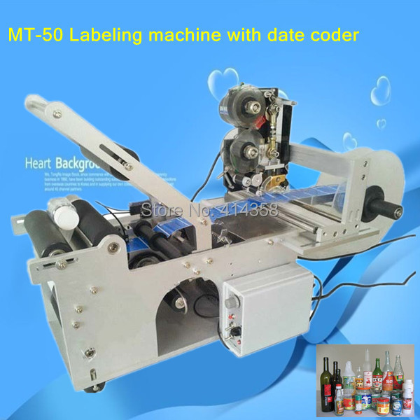 DHLFEDEX, 1 Year Warranty, Semi-automatic Round Bottle Labeling Machine date coder - Dongguan Elegant pack Machinery Co., Ltd. store
