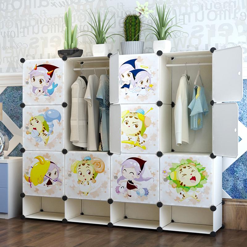 Super jieka attraverso guardaroba semplice ikea bambini bambino magico pezzo di plastica - Ikea mobili camera bambini ...