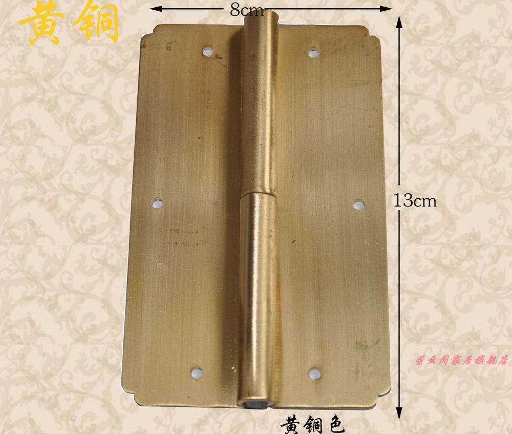 Chinese furniture, copper fittings circular hinge copper hinge shake skin decoration copper live Closet cabinet door AF-067(China (Mainland))