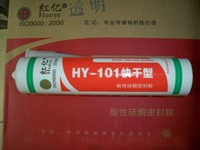 Red billion brand HY101 type quick dry acidic silicone sealant small fish tank, glass water cluster box assembly engineering.(China (Mainland))