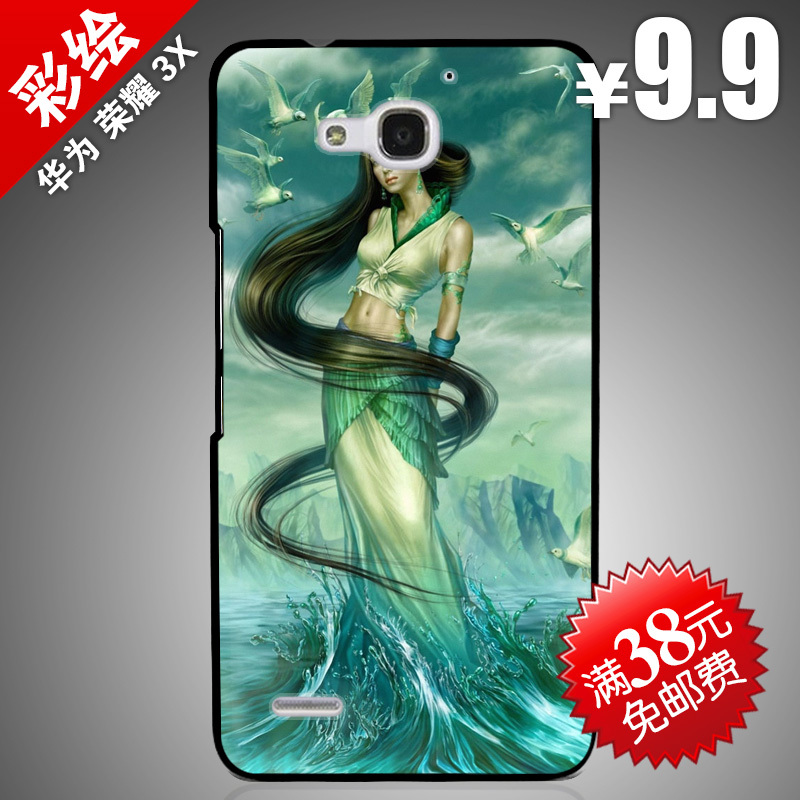 Hard back case painted protective cases For Huawei Honor 3X phone shell protective sleeve huawei G750 / 's daughter painting wat(China (Mainland))