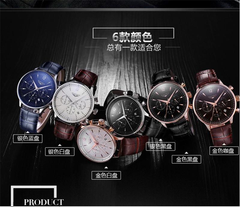 Роскошные Мужчины Часы Водонепроницаемый Моды Случайные Часы Военные Кварцевые Горячие Бренд GUANQIN Спортивные Часы Relogios Наручные Часы