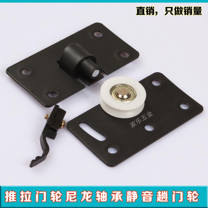 Authentic Direct / large closet door wheel pulley wheel Door Furniture sliding door sliding door pulley wheel mute concave round(China (Mainland))