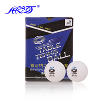 YINHE New Material Plastic 40+mm ITTF Approved 3-Star Table Tennis Balls White Ping Pong Balls Seamless(Hong Kong)