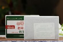 GRANDNESS 2014 yr 9968 batch 141 Yunnan Anning Haiwan Old Comradesh Puerh Pu Er Pu