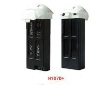 Hubsan H107D+ 2.4G RC quadcopter RC drone 3.7v 520 mah li-polymer battery 2cs/lot free shipping