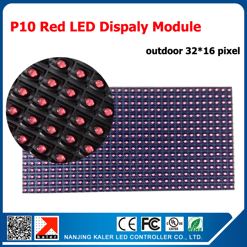 320*160mm 32*16pixel 1/4 scan Outdoor high brightness Red P10 LED module for Single color LED display Scrolling message led sign(China (Mainland))
