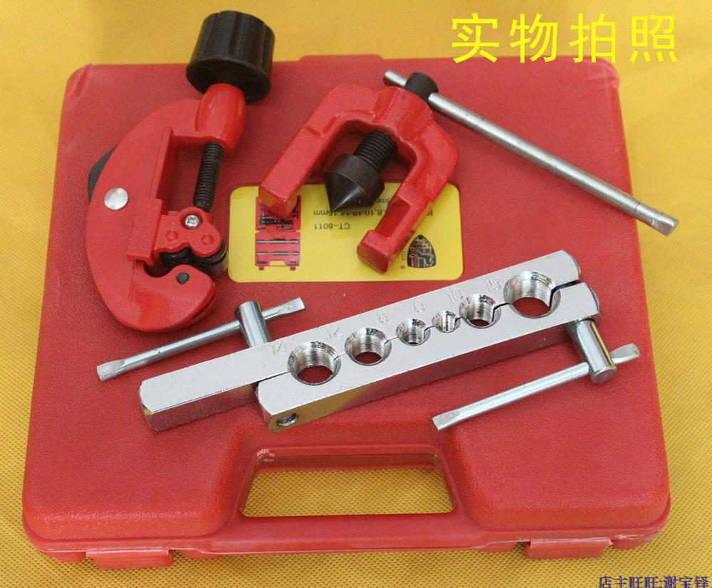 High quality brass reamer tube expander tube expander auto riveting tool with copper knife(China (Mainland))