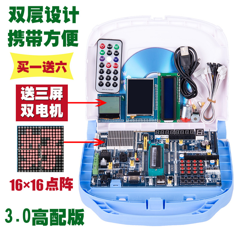 Hc6800 51 Arm avr Microcontroller Development board Kit stm32 12864 2.4inch LCD starter Diy electronic toy mcu scm electronics(China (Mainland))