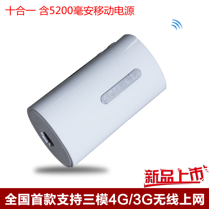 U7 3g wireless router 4g 5200 wifi mobile power multimedia(China (Mainland))