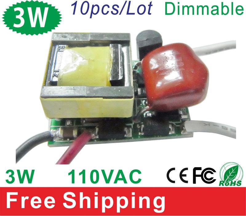 10pcs x 110VAC Dimmable 3W LED Driver Lighting Transformers For E26/GU10/GU5.3/E12 Bulb LED lamp high quality free shipping(China (Mainland))
