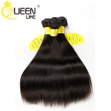 Top Quality One Donor Brazilian Virgin Hair Human Hair Straight Queen Like Hair Products,Full And Thick(China (Mainland))