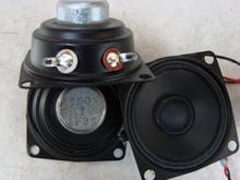 Buy 2pcs/pack HIBOX 2 inch 52MM 6 Ohm 10W speaker satellite louderspeakers 2.1 speaker cone alt Audio for $9.99 in AliExpress store
