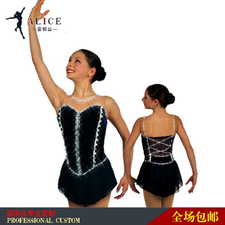 Женская Одежда Алиса С Доставкой