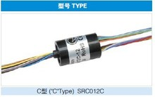 12.4mm 300Rpm 6 Wires 6 Conductors Capsule Slip Ring 240V AC for Monitor Robotic SRC012C(China (Mainland))