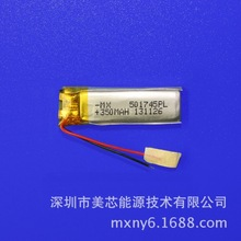 Large number of manufacturers supply lithium polymer battery 501745 recorder lithium battery