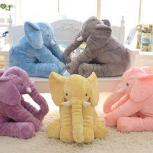 60 см Моды Baby Животных Слон Стиль Кукла, Чучело Слона Плюшевые Подушки Детские Игрушки для Детская Комната Кровать Украшение Игрушки(China (Mainland))