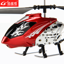 2015 HOT Professional charge remote control toy remote control helicopter hm belt spinning top instrument