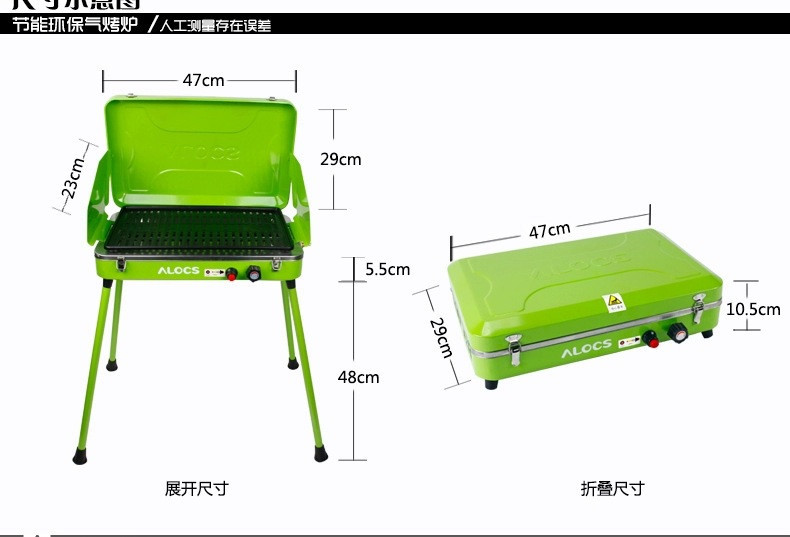 BBQ grill outdoor portable folding car Korean Japanese gas oven(China (Mainland))