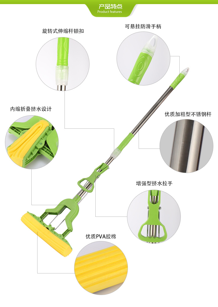 28CM PVA Collodion head household Cleaning Swap Magic telescopic Mop(China (Mainland))