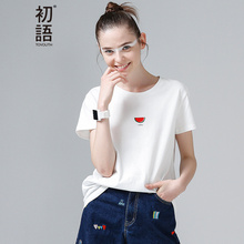 Buy Toyouth 2017 Summer New Arrival Women Cotton T-Shirts O-Neck Collar Watermelon Print Short Sleeve Casual T-Shirts Match Base for $11.18 in AliExpress store