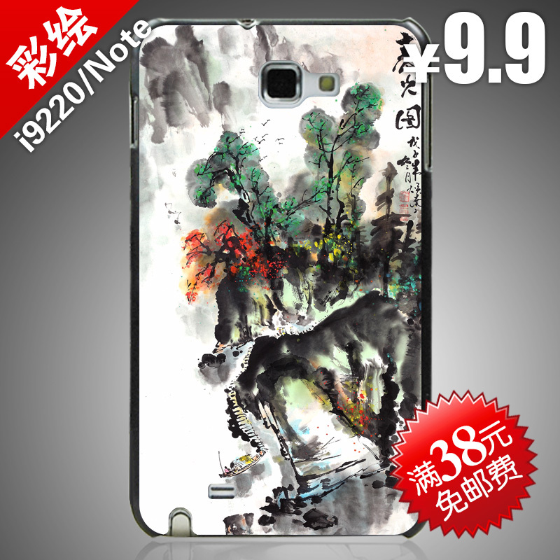 For Samsung Galaxy Note/i9220/i9228 N7000 i889 hard back case cover Painted protective shell phone casing Chinese landscape pai(China (Mainland))