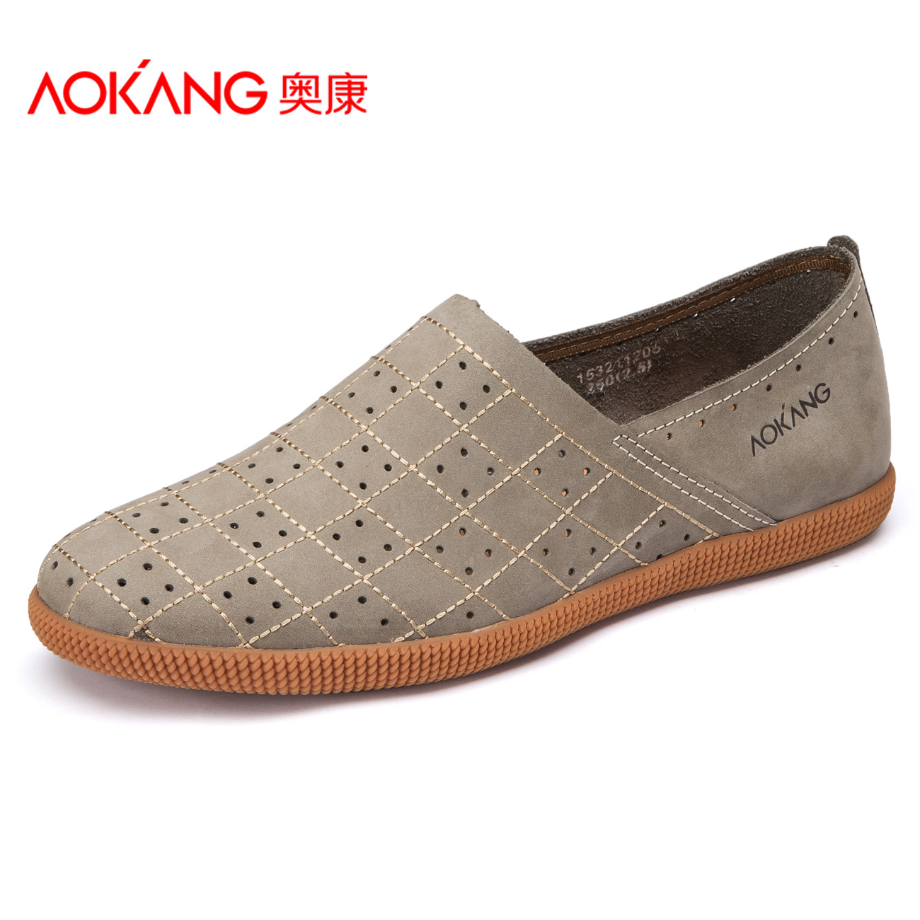 Aokang 2015 New Style Leather Men Loafers Fashion Leather Men 39 S Shoes Flats Casual Loafers Flat