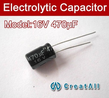 50470UF 16V electrolytic capacitor,16V 470 microfarad capacitors - HSM electronic Co., Ltd store