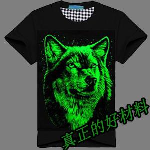 Mint green summer lovers luminous short sleeve t shirt for Mint color t shirt