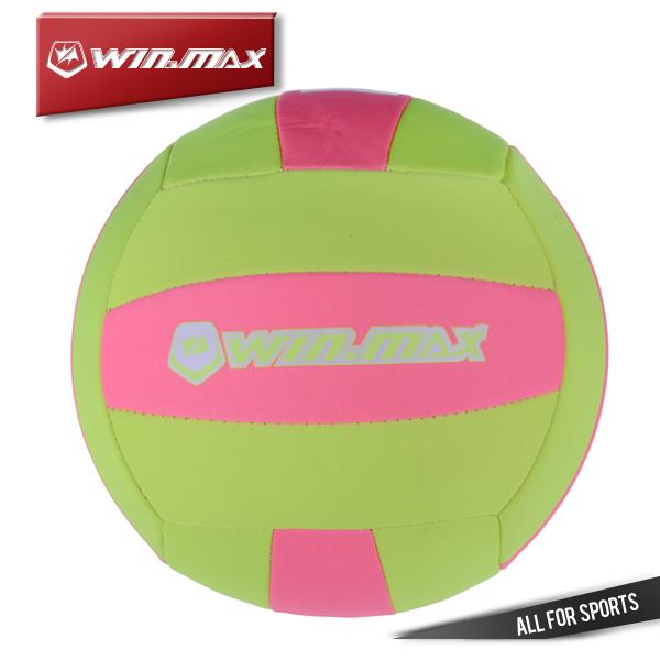 Winmax Free Shipping High Quality Neoprene Beach Volleyball Rubber Bladder(China (Mainland))