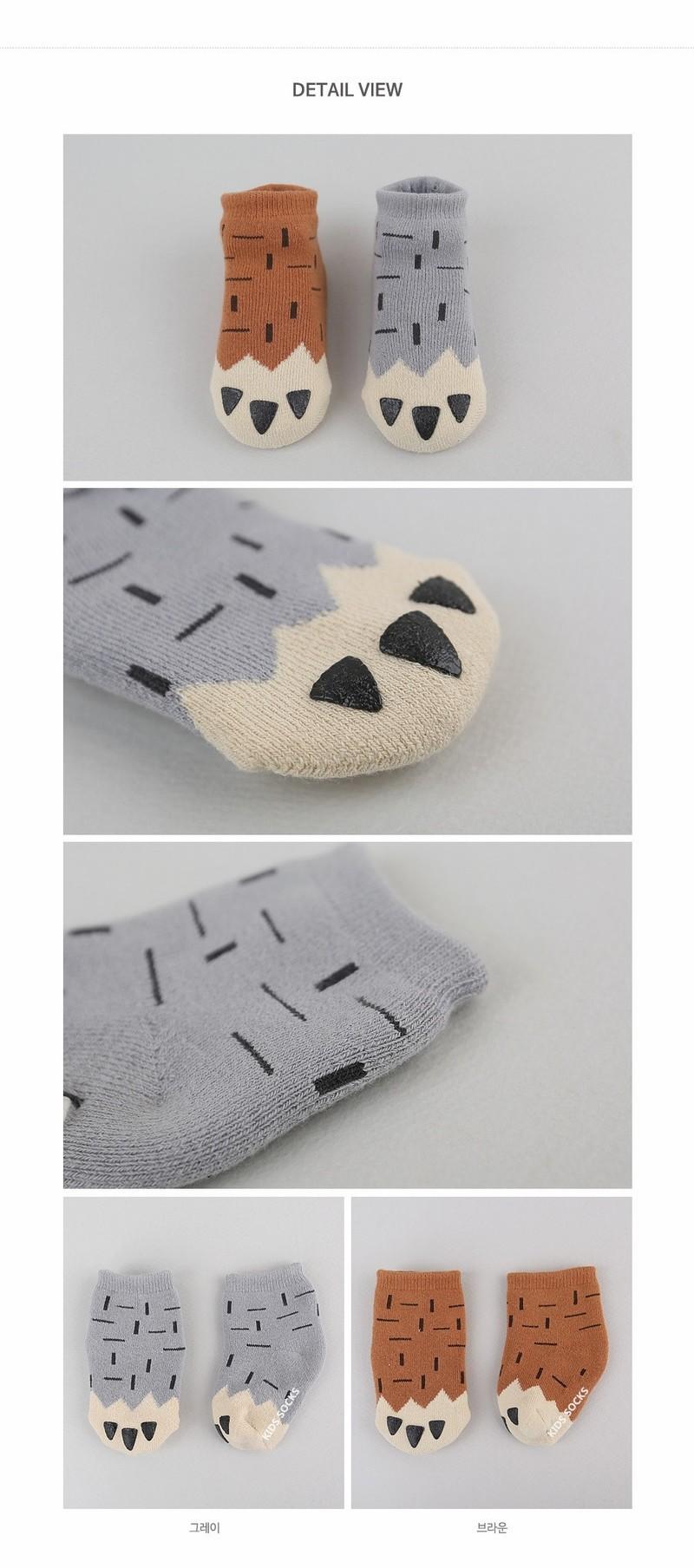 Новые детские носки paw pattern носки 3-24месяцев детские носки Резиновые скольжению CS.2 новорожденных теплые носки