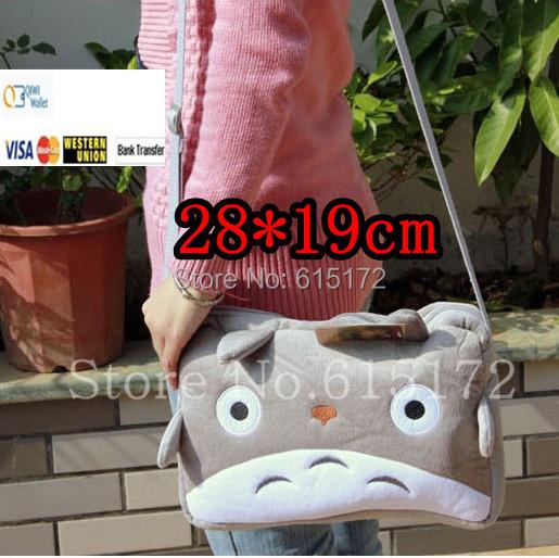 1pcs Free Shipping 28*19 cm Kawaii Cute Japanese Anime Figure My Neighbor Totoro Bag Plush Animal Messenger For Men Women Travel(China (Mainland))