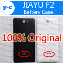 JIAYU F2 Case 100% New Original Protective Battery Case Cover JY F2 Back Door Housing for JIAYU F2 phone Free shipping -In Stock